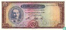 Afghanistan 1000 Afghanis 1948