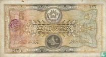 Afghanistan 5 Afghanis 1928