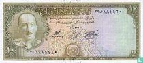 Afghanistan 10 Afghanis 1957