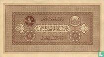Afghanistan 10 Afghanis 1926