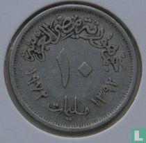 Ägypten 10 Millieme 1972 (AH1392)
