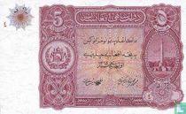 Afghanistan 5 Afghanis 1936