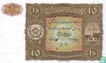 Afghanistan 10 Afghanis 1936