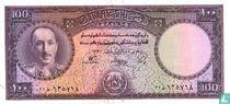 Afghanistan 100 Afghanis 1948