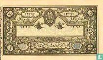 Afghanistan 50 Rupees 1920