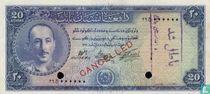 Afghanistan 20 Afghanis 1951