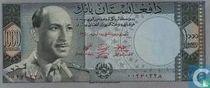 Afghanistan 1000 Afghanis 1961