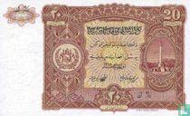 Afghanistan 20 Afghanis 1936