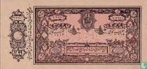 Afghanistan 5 Rupees 1920