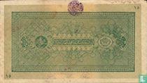 Afghanistan 50 Afghanis 1928