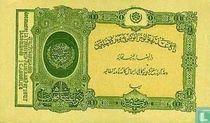 Afghanistan 1 Rupee 1928