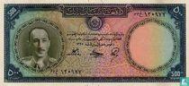 Afghanistan 500 Afghanis 1948