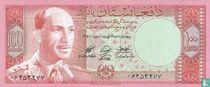 Afghanistan 100 Afghanis 1961