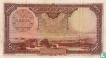 Afghanistan 1000 Afghanis 1939