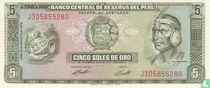 Peru 5 Soles de Oro