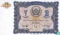 Afghanistan 2 Afghanis 1936