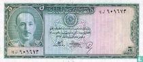 Afghanistan 5 Afghanis 1948