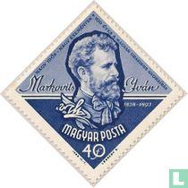 Ivan Markovits