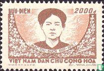 Mac Thi Buoï (1927-1951), heroïne van het leger