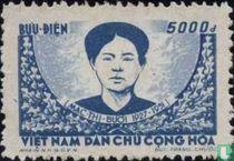 Mac Thi Buoï (1927-1951), heldin van het leger