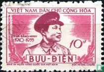 Tran Dang Ninh (1910-1955), revolutionaire activist