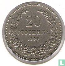 Bulgarije 20 stotinki 1906