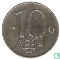 Bulgarije 10 leva 1992
