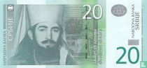 Servië 20 Dinara 2011