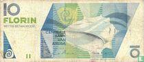 Aruba 10 Florin 2003
