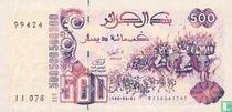 Algerije 500 Dinars 1992