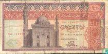 Egypte 10 Pounds