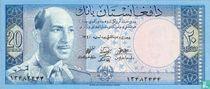 Afghanistan 20 Afghanis 1961