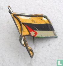 Flag 44: Jordan (misprint)