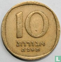Israël 10 agorot 1962 (JE5722 - grote datum)