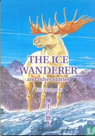 The icewanderer and other stories