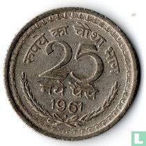 India 25 naye paise 1961 (Bombay)