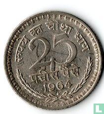 India 25 paise 1964 (Bombay)