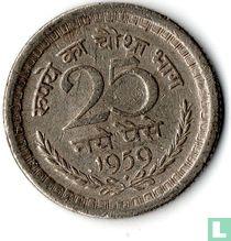 India 25 naye paise 1959 (Bombay)