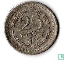 India 25 naye paise 1960 (Calcutta)
