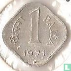 India 1 paisa 1971 (Hyderabad)