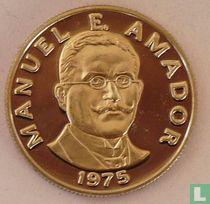Panama 10 centesimos 1975 (PROOF)