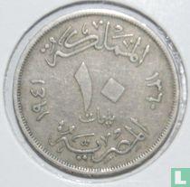 Ägypten 10 Milliemes 1941 (AH1360)