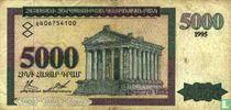 Armenië 5000 Dram 1995