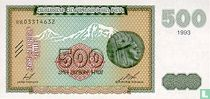 Armenië 500 Dram 1993