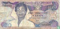 Ghana 100 Cedis 1986