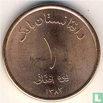 Afghanistan 1 afghani 2004 (SH1383)