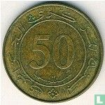 "Algeria 50 centimes 1988 ""25th Anniversary of Constitution"""
