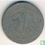 Algeria 1 dinar 1964 (year 1383)