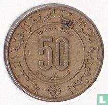 Algerije 50 centimes 1980