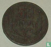 Servië 50 para 1942